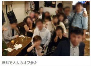 渋谷オフ会